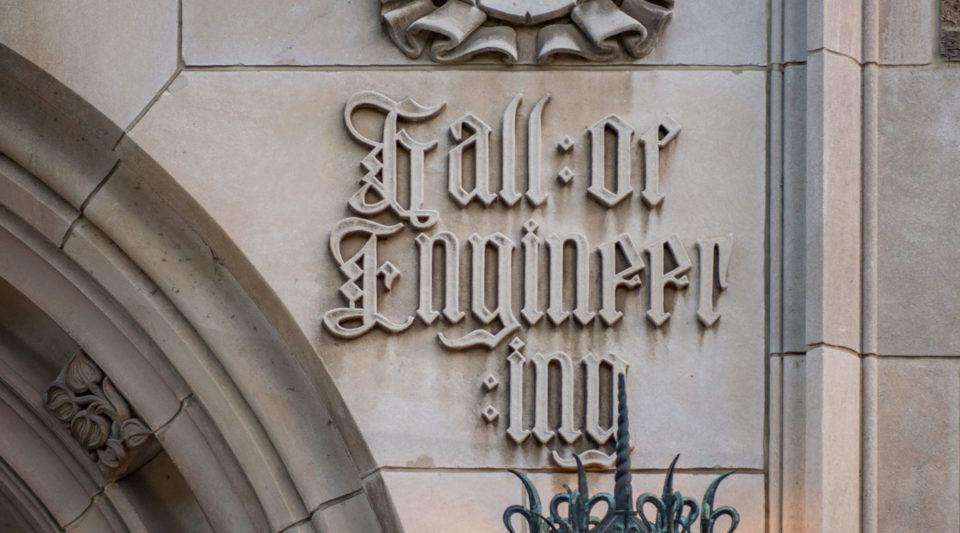 Cushing Hall of Engineering entrance (Photo by Matt Cashore/University of Notre Dame)